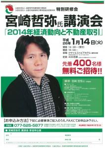 img-Z27112231-0001